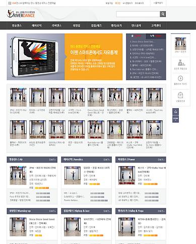 동영상강의사이트판매