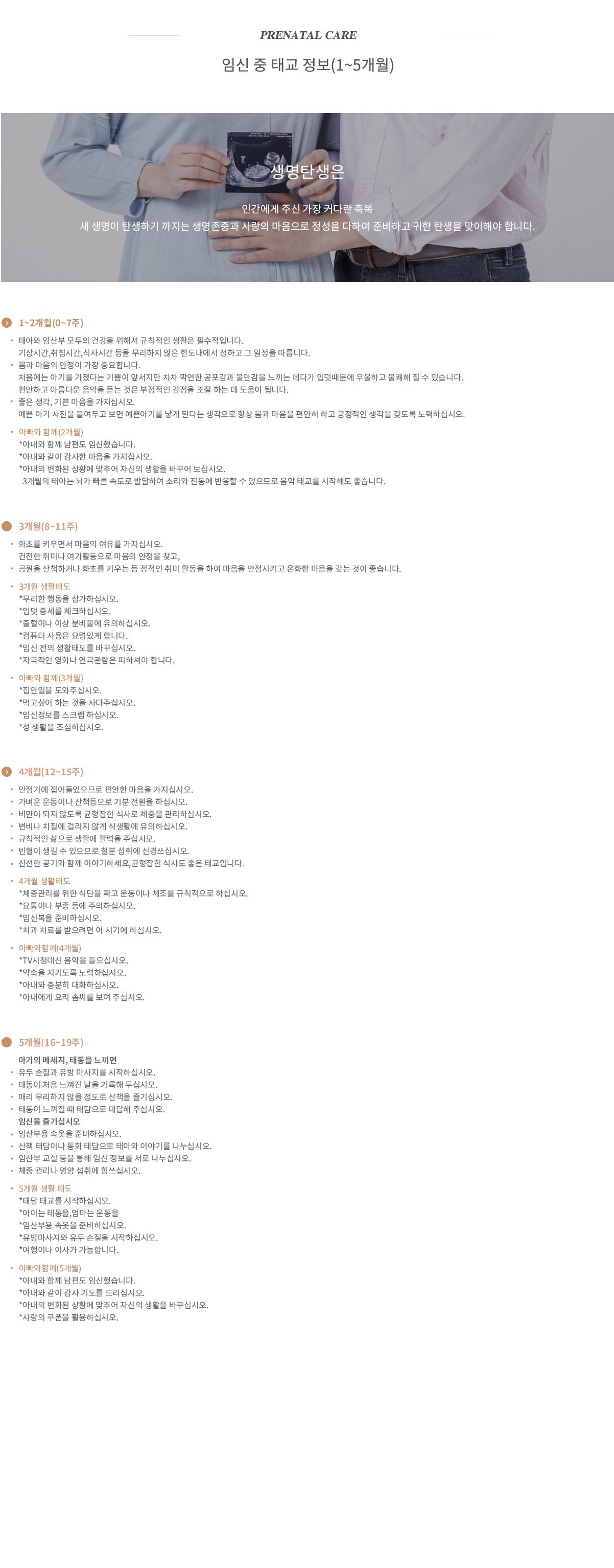 taegyo2_img